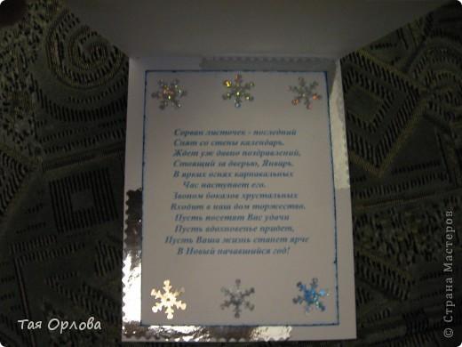 Подготовка к Новому году идет полным ходом.Накопилось уже открыток всяких. фото 4