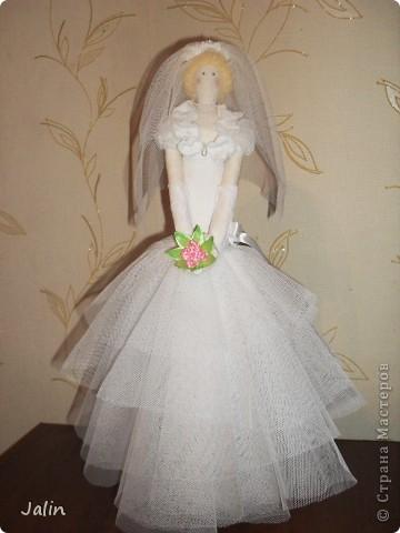 Жених и невеста ) фото 4