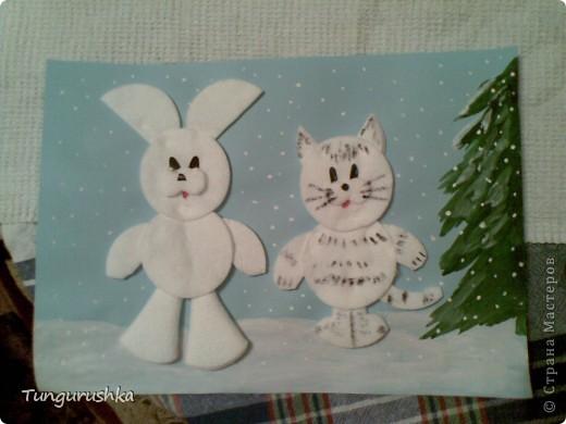 Котик и Кролик