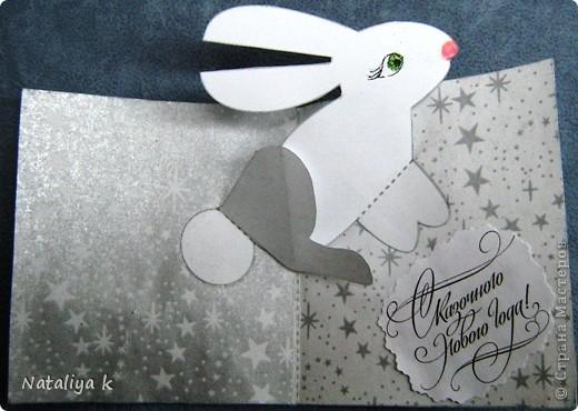 Такая открыточка получилась у меня по шаблону Robert Sabuda фото 1