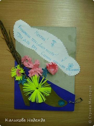 Вот такие подарочные букеты выросли из туфелек в День Матери! фото 7