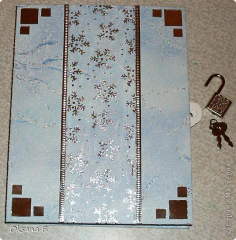 Коробочка для... да что поместится, для того и коробочка:))) фото 1