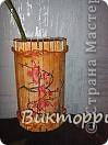 Первый опыт декупажа ,вазочка из китайских деревянных палочек,связанны между собой ниткой,сверху конечно же салфетка ,внутри пластиковая  бутылка из под воды.Корявенько конечно,но мне нравится))) фото 2