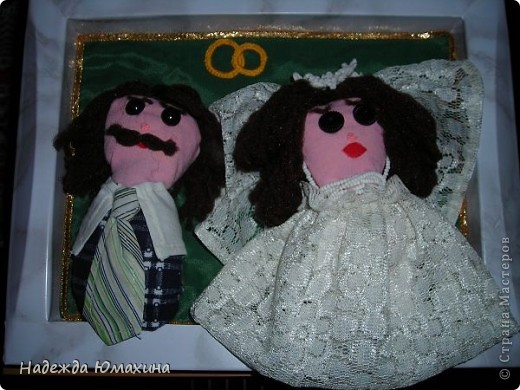 Текстильная портретная кукла с некоторым сходством с юбилярами. :-))))
