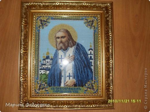 Св. пр. Серафим Саровский