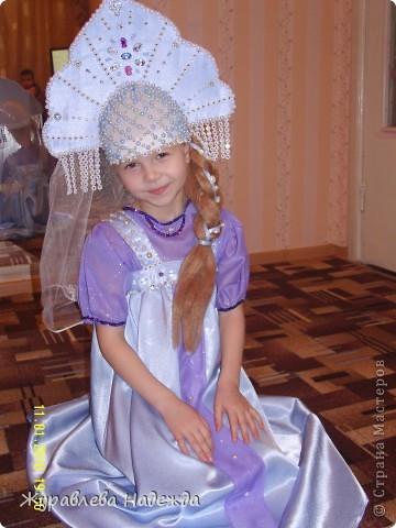 в том году шила костюм для дочери, Василисы-прекрасной. фото 2
