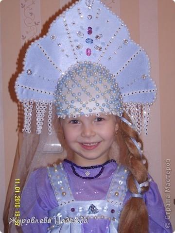 в том году шила костюм для дочери, Василисы-прекрасной. фото 1