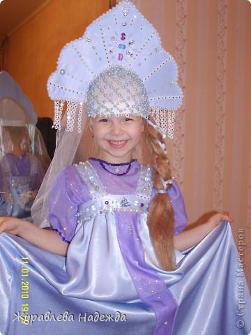 в том году шила костюм для дочери, Василисы-прекрасной. фото 3