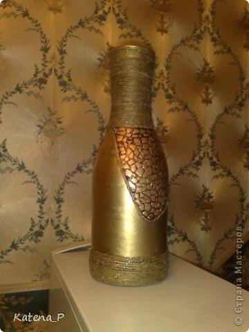 Вот такая получилась ваза - повторюшка! да простит меня автор, идея была взята вот здесь  http://stranamasterov.ru/node/118654?tid=851 фото 1