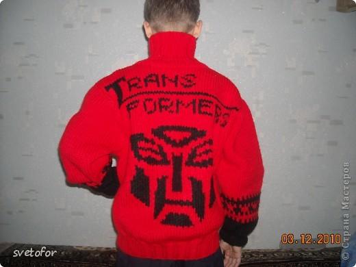 """Пуловер """"Трансформеры"""", вид спереди фото 2"""