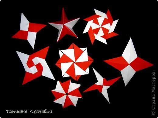 Коллекция звездочек  оригами