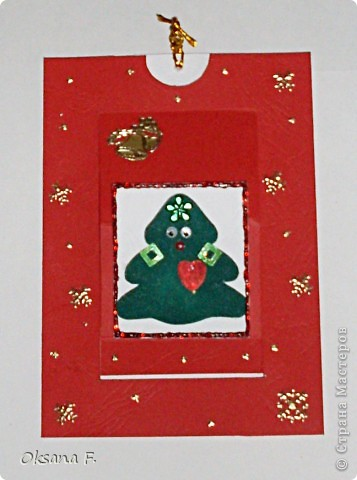 http://stranamasterov.ru/node/113063 - вот здесь я уже выкладывала подобную открытку... теперь в новом исполнении, и побольше:)) фото 3