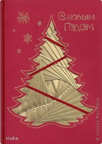 Красно-золотое в Новый год) Феншуйно к деньгам)))