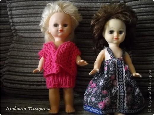 Куклы до...