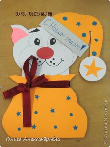 Спасибо  ya-yalo за такой интересный и подробный Мастер - класс! Все детки с большим удовольствием делали кота в мешке. У всех получились очень красивые новогодние поздравления для родителей к Новому году.  фото 3