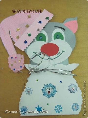Спасибо  ya-yalo за такой интересный и подробный Мастер - класс! Все детки с большим удовольствием делали кота в мешке. У всех получились очень красивые новогодние поздравления для родителей к Новому году.  фото 4