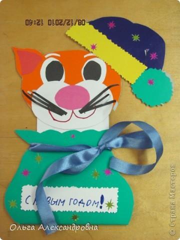Спасибо  ya-yalo за такой интересный и подробный Мастер - класс! Все детки с большим удовольствием делали кота в мешке. У всех получились очень красивые новогодние поздравления для родителей к Новому году.  фото 5