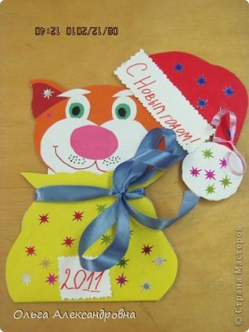Спасибо  ya-yalo за такой интересный и подробный Мастер - класс! Все детки с большим удовольствием делали кота в мешке. У всех получились очень красивые новогодние поздравления для родителей к Новому году.  фото 6