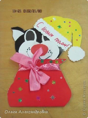 Спасибо  ya-yalo за такой интересный и подробный Мастер - класс! Все детки с большим удовольствием делали кота в мешке. У всех получились очень красивые новогодние поздравления для родителей к Новому году.  фото 7