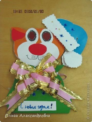 Спасибо  ya-yalo за такой интересный и подробный Мастер - класс! Все детки с большим удовольствием делали кота в мешке. У всех получились очень красивые новогодние поздравления для родителей к Новому году.  фото 8