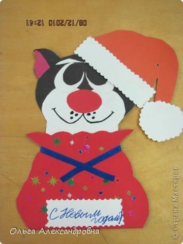 Спасибо  ya-yalo за такой интересный и подробный Мастер - класс! Все детки с большим удовольствием делали кота в мешке. У всех получились очень красивые новогодние поздравления для родителей к Новому году.  фото 9