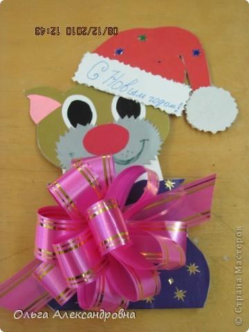 Спасибо  ya-yalo за такой интересный и подробный Мастер - класс! Все детки с большим удовольствием делали кота в мешке. У всех получились очень красивые новогодние поздравления для родителей к Новому году.  фото 13