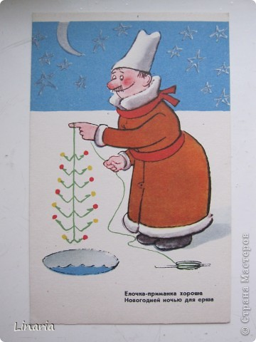 на днях разбирала новогодние открытки и решила поделиться с вами самыми старыми из моих запасов. Начну с двух старинных. Им почти 100 лет. Напечатаны в Германии (специально для России) в начале прошлого века. На почтовых штемпелях 1912 и 1913 г.г.Авторы рисунков не указаны. Эти открытки подарила моей бабушке ее подруга, когда им было по 10 лет, так что в нашей семье они храняться уже более 75-и лет. фото 14
