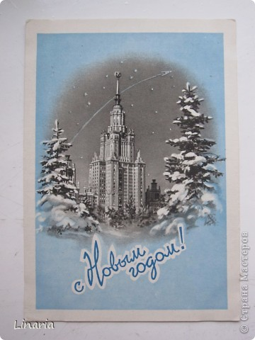 на днях разбирала новогодние открытки и решила поделиться с вами самыми старыми из моих запасов. Начну с двух старинных. Им почти 100 лет. Напечатаны в Германии (специально для России) в начале прошлого века. На почтовых штемпелях 1912 и 1913 г.г.Авторы рисунков не указаны. Эти открытки подарила моей бабушке ее подруга, когда им было по 10 лет, так что в нашей семье они храняться уже более 75-и лет. фото 6