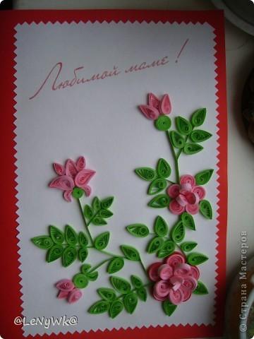 Спасибо Ольге Ольшак за идею- панно из роз. Надпись напечатана просто на принтере. фото 1