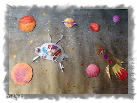 """""""Обратная сторона луны"""" пластилиновая живопись Петров Влад 2-А класс фото 2"""