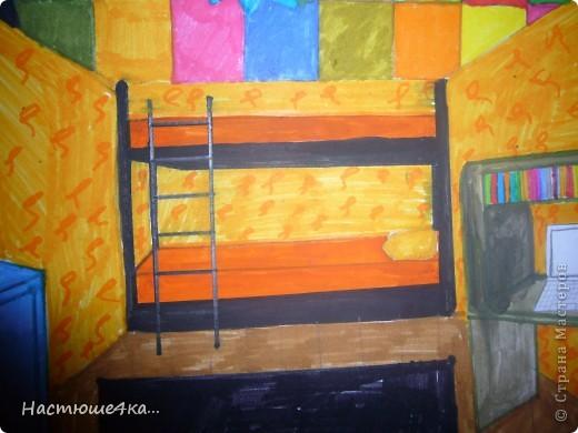 Этот рисунок мы рисовали в школе... Моя комната фото 2