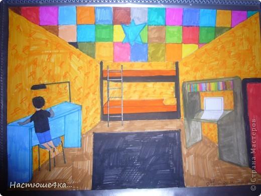Этот рисунок мы рисовали в школе... Моя комната фото 1