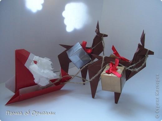 Автор выразительной модели Санты – Сано Сакаи из Японии. Я дополнила эту фигурку сложенной салфеткой и красным носом. В этом случае, персонаж стал чуть больше походить на нашего Деда Мороза. Для модели Деда Мороза и моделей оленей использованы  квадраты одинаковой величины. А вот для коробочек понадобятся квадраты ¼ от такого же размера. фото 1