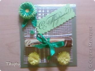 Сладкие открытки на День учителя фото 1