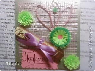 Сладкие открытки на День учителя фото 2