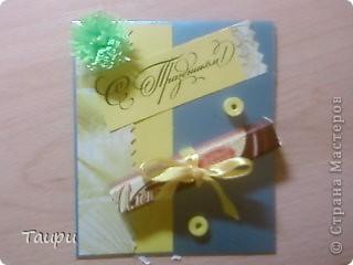 Сладкие открытки на День учителя фото 4