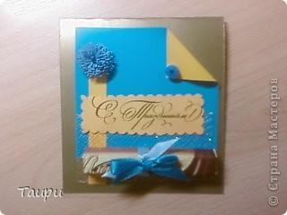 Сладкие открытки на День учителя фото 8