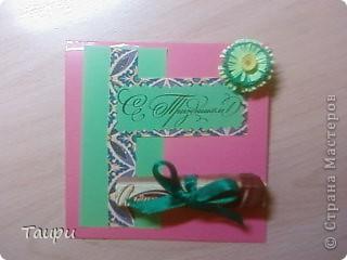 Сладкие открытки на День учителя фото 10