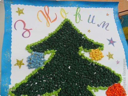 такие игрушки делали разноцветные и украшали всю группу.  фото 5