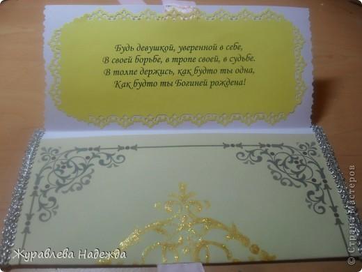 конверт для денег на день рождение фото 2