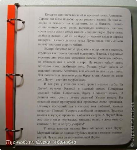 Обложка тактильной книги для слепых и слабовидящих.Ручная работа. фото 11