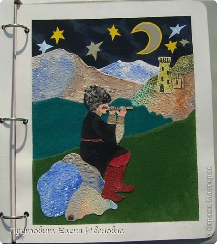 Обложка тактильной книги для слепых и слабовидящих.Ручная работа. фото 12