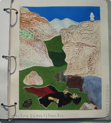 Обложка тактильной книги для слепых и слабовидящих.Ручная работа. фото 14