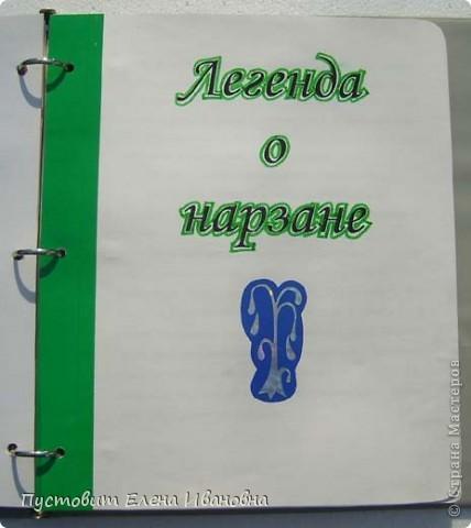 Обложка тактильной книги для слепых и слабовидящих.Ручная работа. фото 5