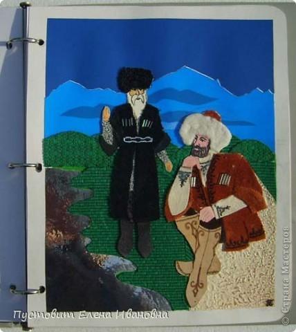 Обложка тактильной книги для слепых и слабовидящих.Ручная работа. фото 7