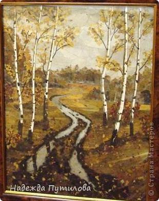 """""""Грязная дорога"""" Работа выполнена из осенних листьев. фото 1"""