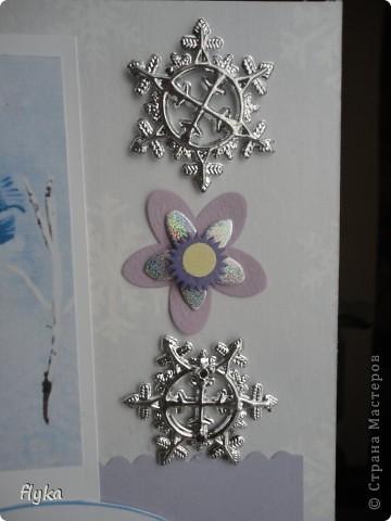 "Открытка ""Снеговик"" фото 2"