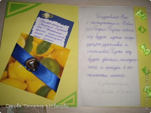 Вдохновленная работой мастеров, не могла не попробовать сделать открытку для учителя музыки дочки сама. фото 2