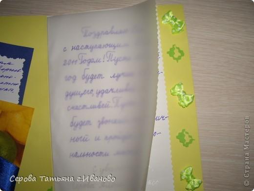 Вдохновленная работой мастеров, не могла не попробовать сделать открытку для учителя музыки дочки сама. фото 3