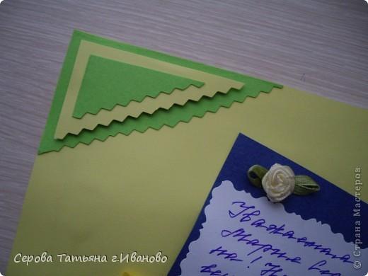 Вдохновленная работой мастеров, не могла не попробовать сделать открытку для учителя музыки дочки сама. фото 4